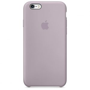 Funda iPhone Lavanda Apple